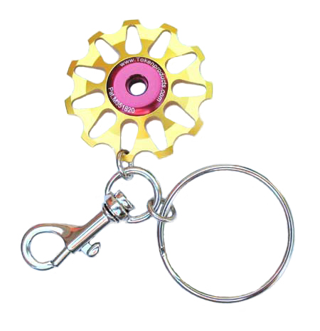 PULLEY KEY CHAIN